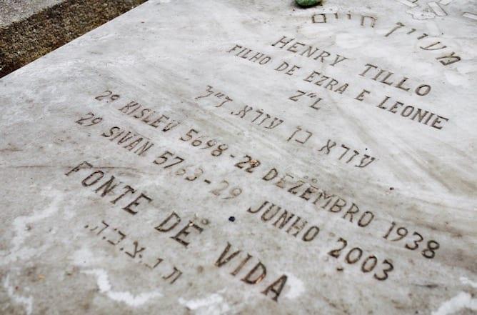 inscricao judaica cemiterio agramonte porto